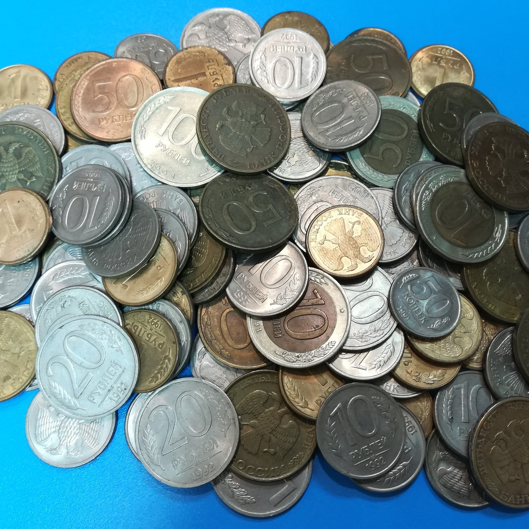 Монеты России 1991-1993гг весовые