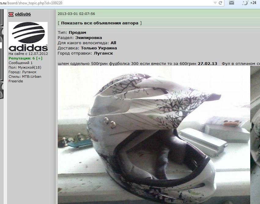 lxSb751MPsU.jpg
