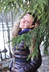Victoria Russkina