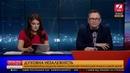 Духовна незалежність - Україна готується отримати томос. ПАР'Є і Росія - час на вихід?