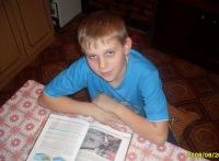 Иван Парий, 5 ноября 1999, Омск, id179533398