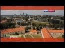 Фото: Серии - Назад в СССР: Вильнюс. Литва