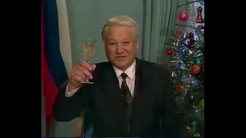 Ельцина в *опу *бал! По многочисленным просьбам публики.
