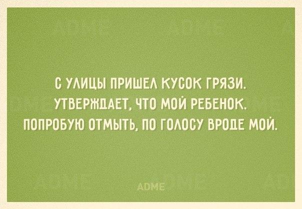 20 открыток против авитаминоза: ↪
