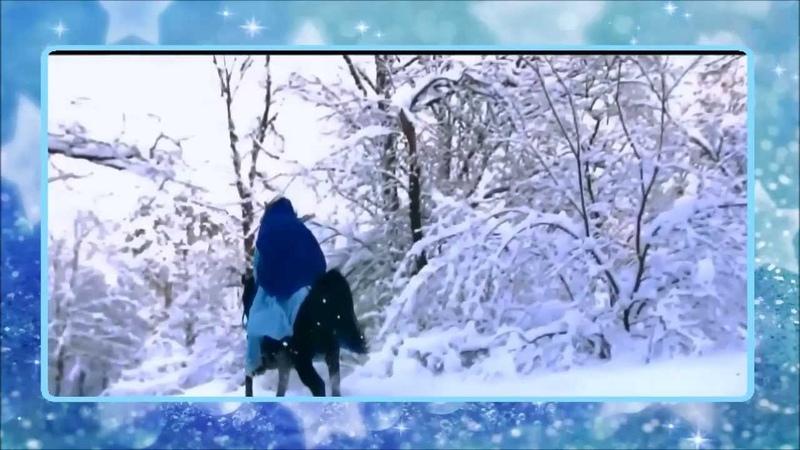 Legende - Jedna zima sa Kristinom