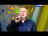 Хор Турецкого и Алла Пугачёва