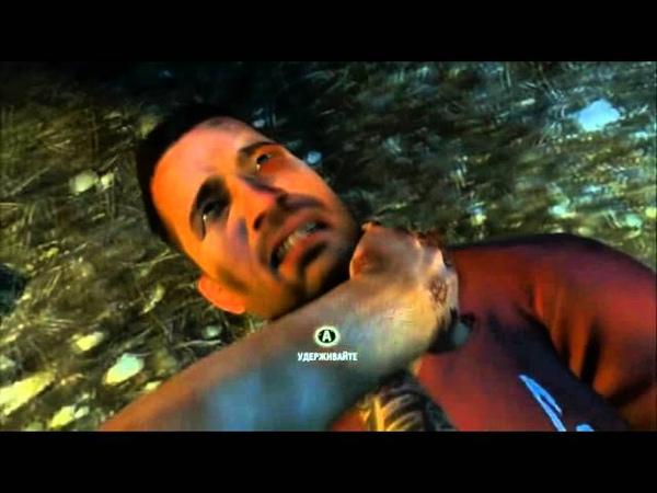 Далеко Срать. Часть 2. (Far Cry 3|RYTP)