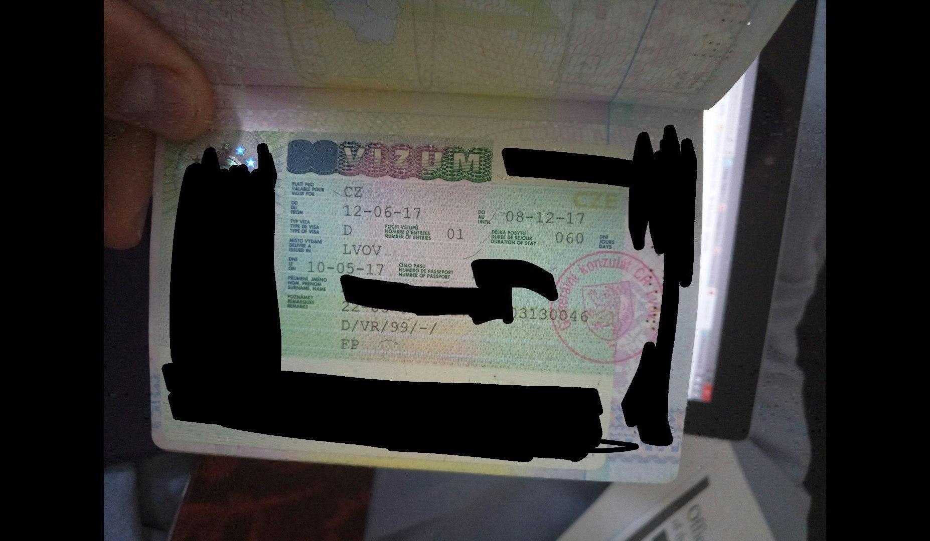 Поездка по однократной визе в другую страну шенгена?