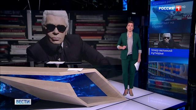 Вести-Москва • Вести-Москва. Эфир от 19 февраля 2019 года (17:00)