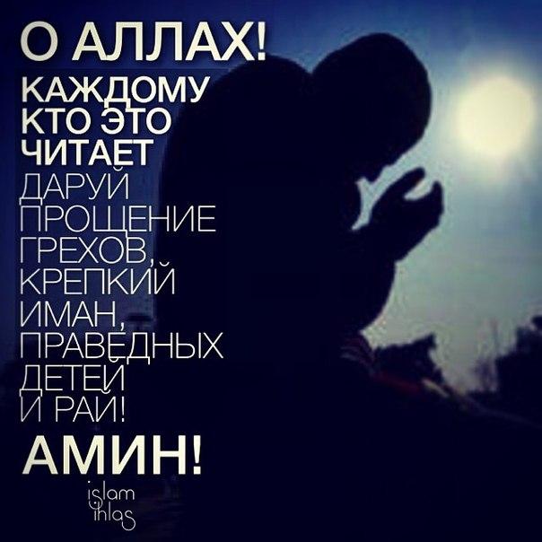 знакомство для мусульман россии