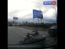 Столкновение мотоциклиста и легкового BMW в Подмосковье попало на видео