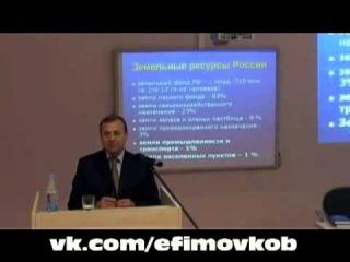 Виктор Ефимов: Читайте Ивана Ефремова (Час Быка)