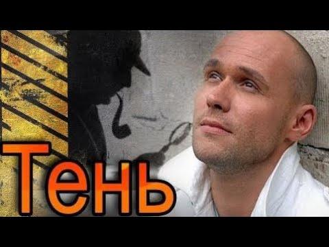БОЕВИК, СТОИТ ПОСМОТРЕТЬ ТЕНЬ фильмы боевики 2017