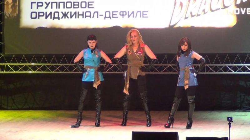 33)DRAGONFEST XIV - Saiko! cosband - Star Trek TOS - Mirror universe 15.10.2017 (Самара)