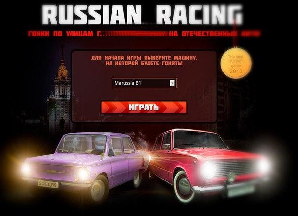 онлайн игры гонки