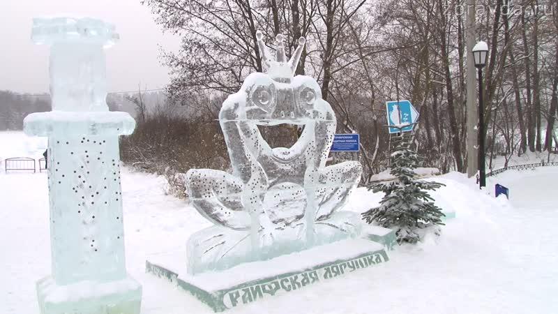 Обаятельную ледовую лягушку создал в Раифе зеленодолец Виктор Макаров