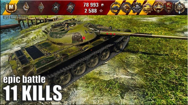 Т 54 обл нагиб по жёсткому 🌟 медаль Колобанова 11 фрагов 🌟 World of Tanks лучший бой на лт 9