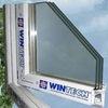 Пластиковые окна в Уфе по недорогим ценам.