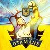 Ukraine Otamans/Українські Отамани