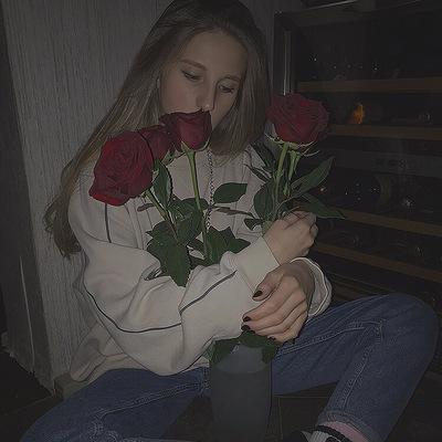 Анастасия Розенберг