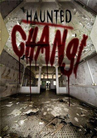 Проклятая больница Чанги (2010)