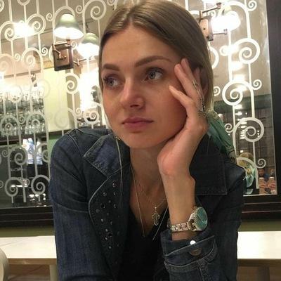 Александра Алёшкина
