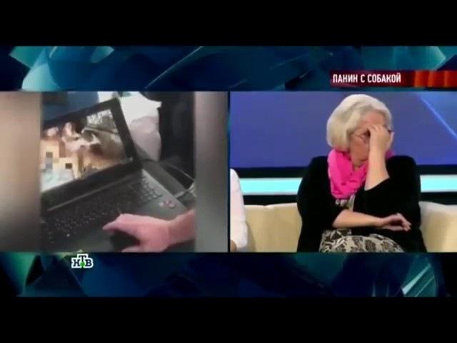 Актер Алексей Панин отрицает интимную связь с собакой
