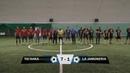 Таганка 7 - 1 La Jamoneria(Обзор матча)