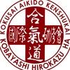 Kokusai Aikido Kenshukai Kobayashi Hirokazu Ryu