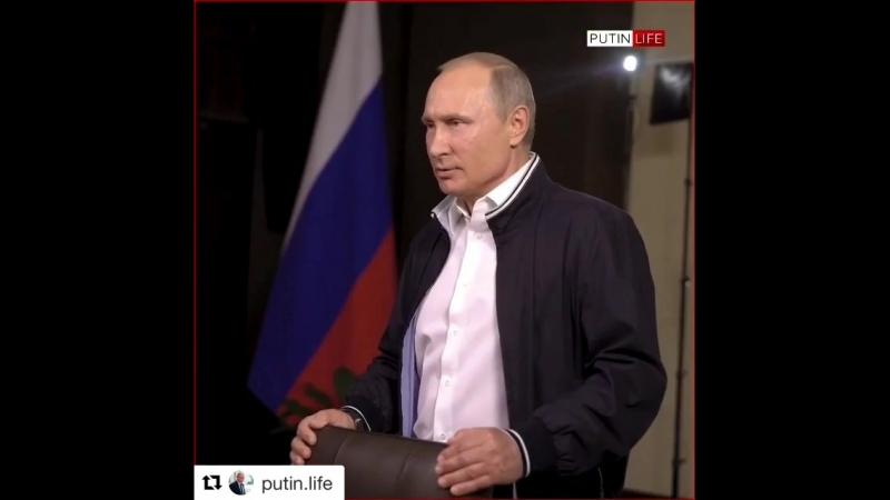 Прорыв от Путина