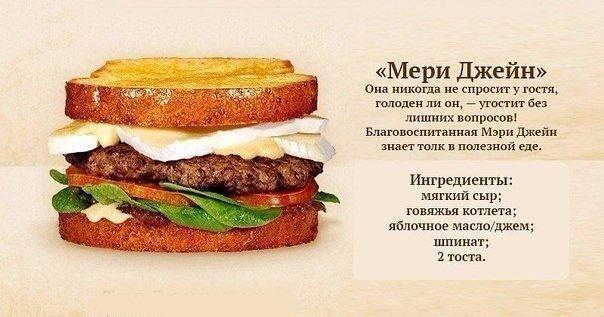 Фото №432256783 со страницы Эммы Сальниковой
