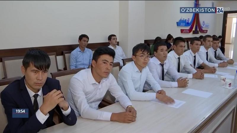 14 сентября - День принятия Закона О государственной молодёжной политике
