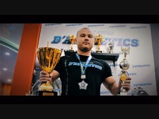 Михаил Алимов. Наши чемпионы.
