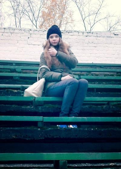 Лиза Азанова, 10 июня , Краснокамск, id94842847