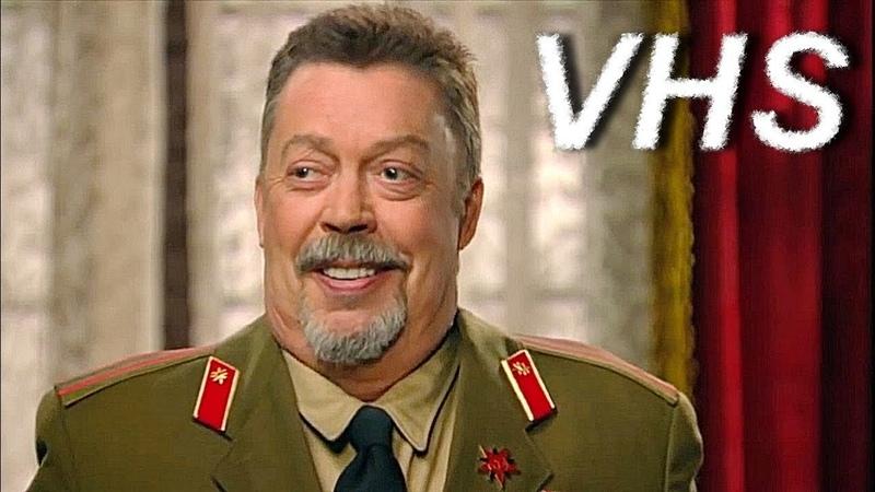 Command Conquer Red Alert 3 - Вступительный ролик на русском - VHSник