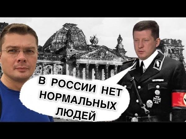 Депутат от Блока Порошенко призвал Европу отомстить России за поражение по Второй мировой