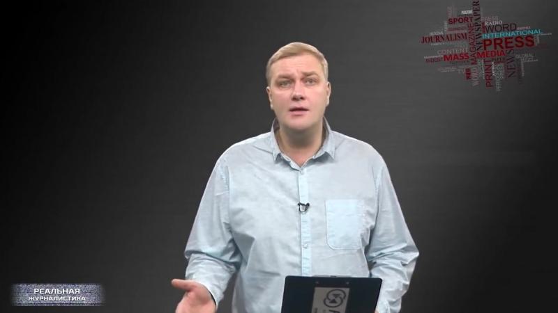 Выборы в путинской России Подхалимы сектанты скрепоносцы и братва из Единой
