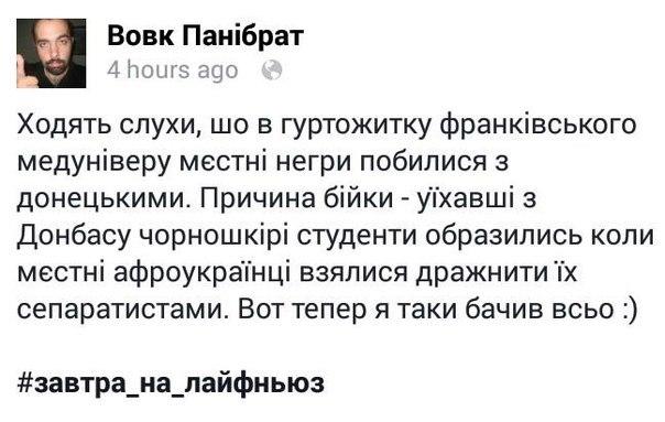 Украинским воинам на Донбассе передали лекарств на 30 миллионов, - Минздрав - Цензор.НЕТ 4158