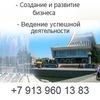 Школа бизнеса Алекса Яновского Омский филиал