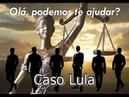 O caso Lula Triplex Culpado inocente ou um caso estranho