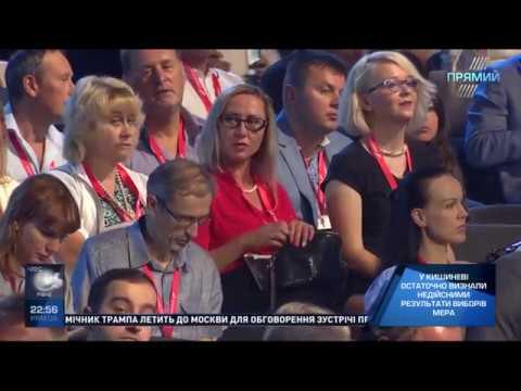 Журналісти з'ясували, що об'єднує Медведчука, Портнова. Тимошенко та за що і кому платить