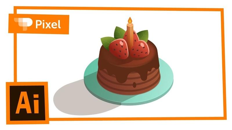 Учим рисовать новичков в Adobe Illustrator   торт