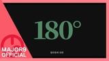 Ben - 180 Degree