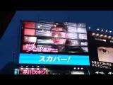 6/7渋谷にて...はじちゃん撮影( ω)/