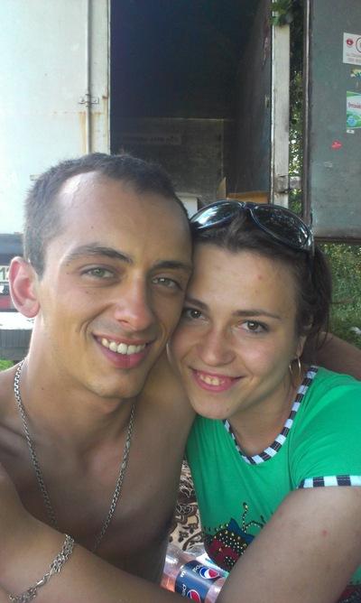 Валерий Радионенко, 3 августа , Полтава, id32701806