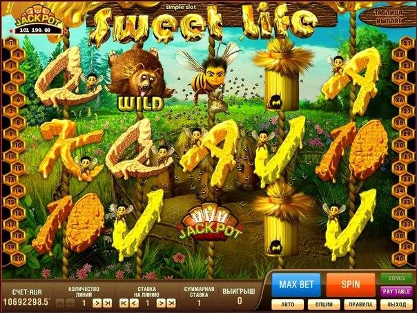 Видео Приколы в казино - Всё об азарте