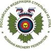 Стрельба из лука в России (РФСЛ)