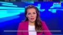 Новости на Россия 24 В Северодвинске спустили на воду атомный подводный ракетоносец Борей А