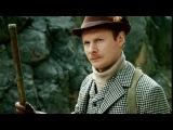 4) Приключения Шерлока Холмса и доктора Ватсона 2 серия. Смертельная схватка