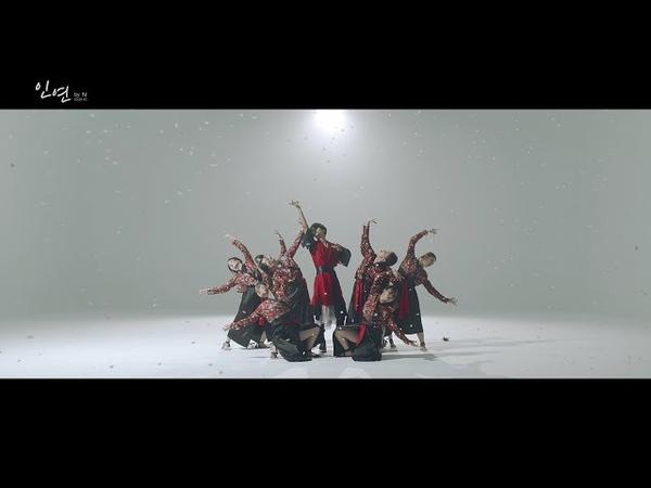 Cha HakYeon (N) - 인연 Performance Video ГруппаЮжнаяКорея